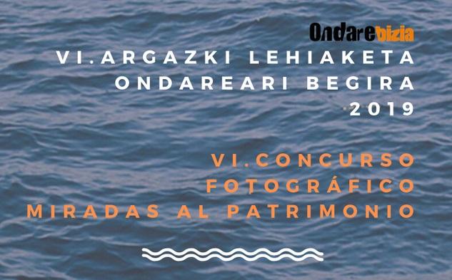"Concurso Fotográfico ""Miradas al Patrimonio"""