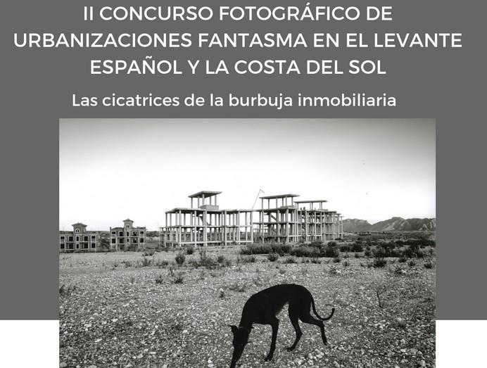 """CONCURSO FOTOGRÁFICO DE """"URBANIZACIONES FANTASMA"""""""