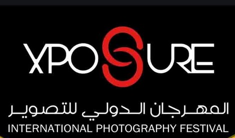 Xposure International Photography & Film Contest