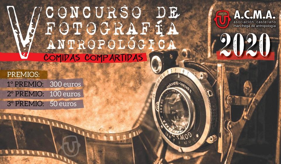 CONCURSO DE FOTOGRAFÍA ANTROPOLÓGICA