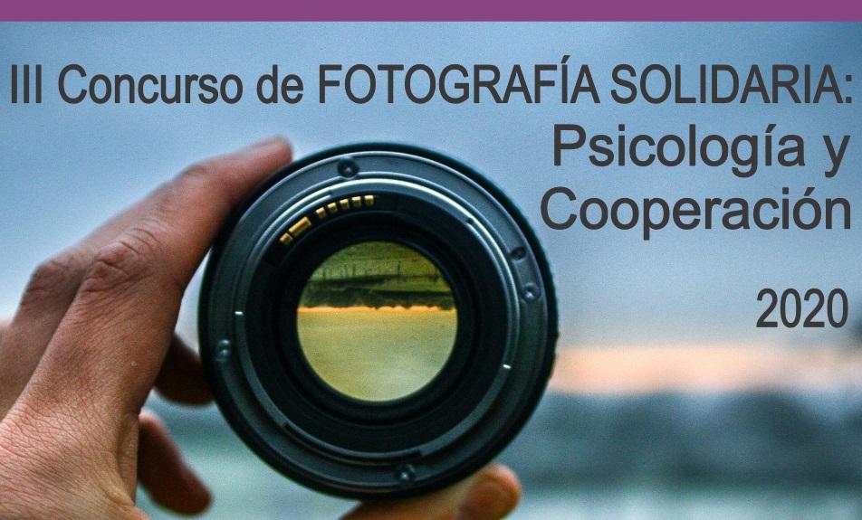 Concurso de Fotografía solidaria: Psicología y Cooperación