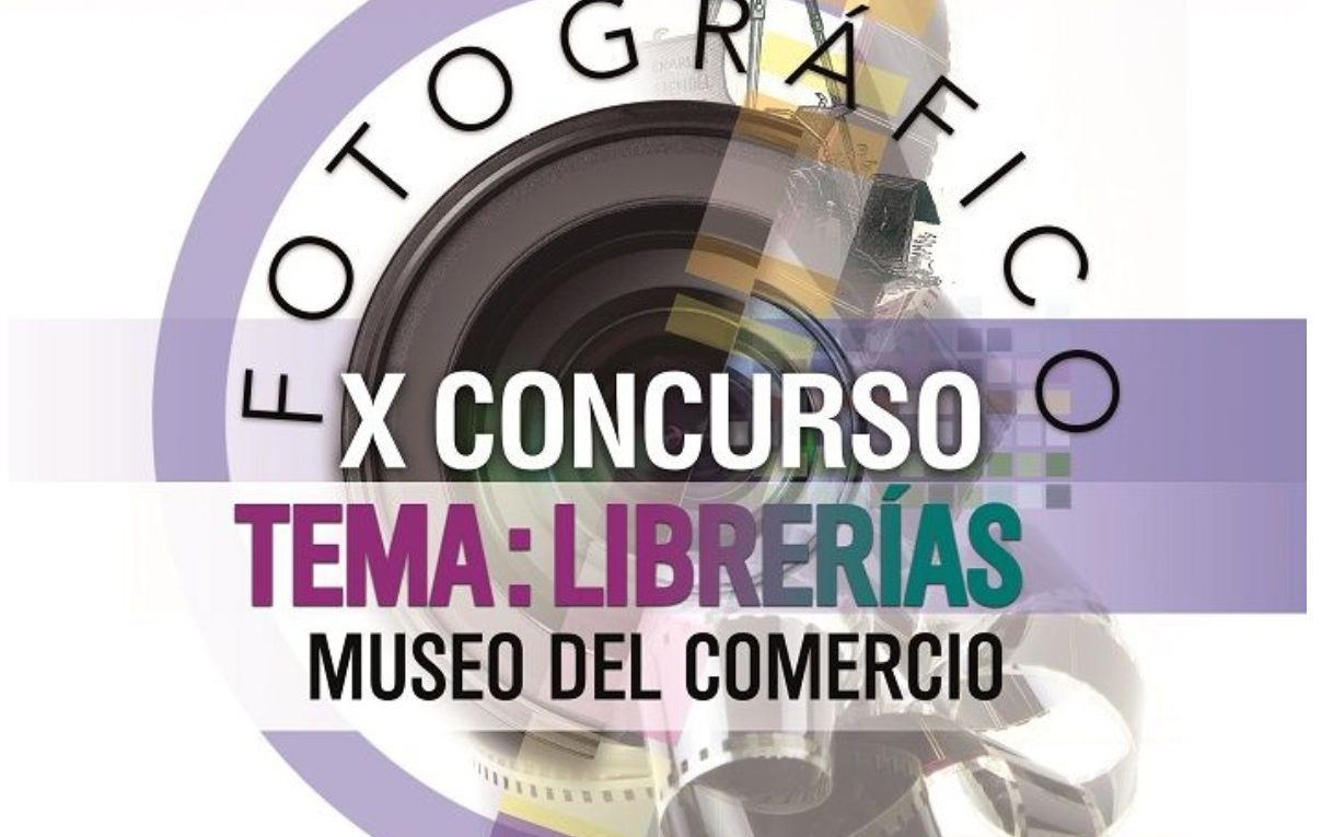 Museo del Comercio e Industria de Salamanca