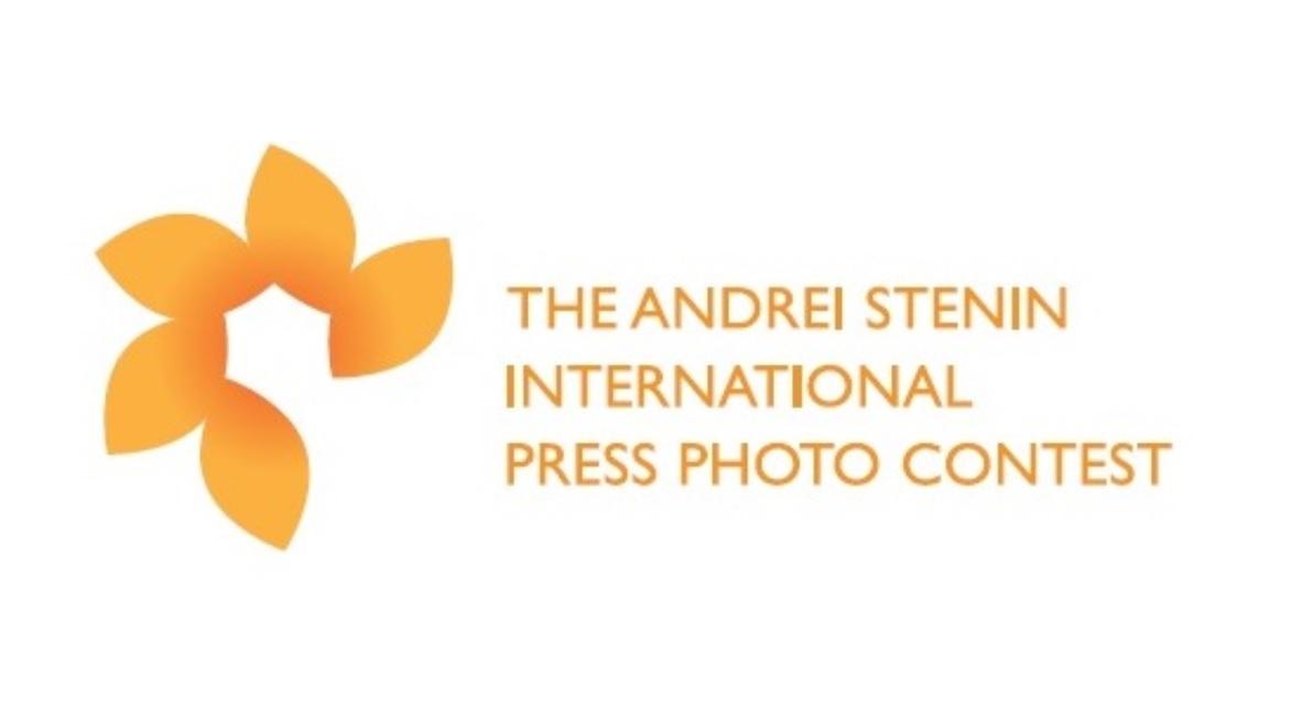Concurso Andrei Stenin