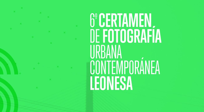 Certamen de Fotografía Urbana Contemporánea